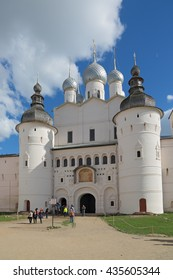 OSTOV, YAROSLAVL OBLAST, RUSSIA - MAY 02, 2014: Rostov Kremlin (Golden Ring). The Gate Church of the Resurrection Christ
