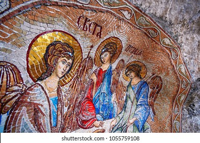 OSTROG, MONTENEGRO - JUL 05, 2015 -close up view on holy mosaic icons on a rock in Montenegro.  The Monastery of Ostrog is a popular place for pilgrims from many countries.