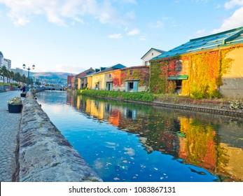 Otaru canal at autumn season, Hokkaido, Japan.
