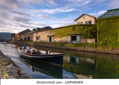 Otaru Canal was a central part of the city's busy port. Large vessels were unloaded by smaller ships, which then transported the goods to warehouses along the canal. 10 June 2018