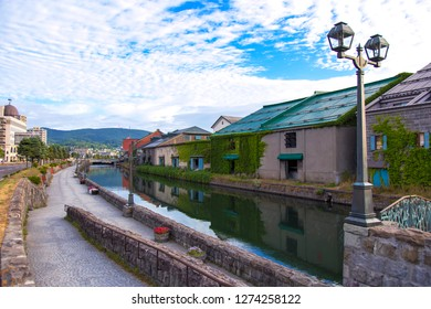 """It is """"Otaru Canal"""" in Otaru City, Hokkaido, Japan. It is a picture of the summer morning."""
