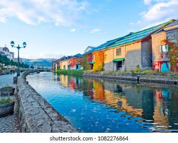 Otaru Canal Cruise in Otaru town