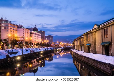 Otaru canal,Hokkaido in the winter