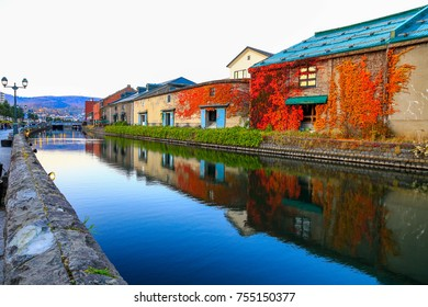 Otaru canel in autumn season.