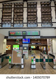 Otaru city ,Japan - May 21 2019: Otaru train station  gateway to travel in Otaru city .
