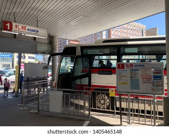 otaru city  /Japan : May 23 2019 : Bus terminal in front of otaru station , Travelers who come to otaru will transfer from here to yoichi city  shakotan city  or niseko  city