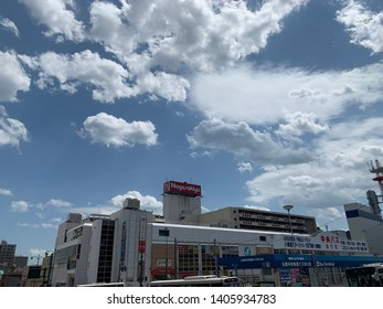 Otaru city  /Japan : May 23 2019 : Building stands around Otaru train station , First thing you will see when arrive  otaru city