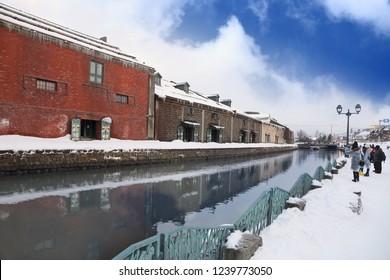 Otaru country , Japan - Feb 22th , 2016 : Otaru Canal