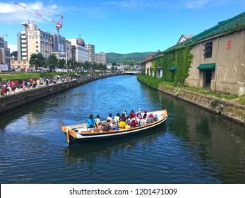 OTARU, HOKKAIDO, JAPAN - August 1, 2018 : Otaru canal on the sunshine day in rainny season.