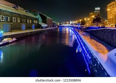 Otaru hokkaido Japan Feb 20 2017 .Night view of Otaru Canal which is famous tourist site of Otaru. A lot of tourists visit.