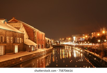 OTARU HOKKAIDO JAPAN - FEBRUARY 6, 2016 : Otaru canal as a famous landmark of the city is visited by a large number of tourists throughout the year. During the winter