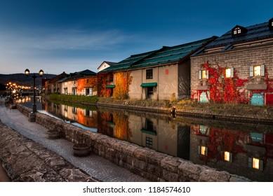 Otaru, Hokkaido, Japan historic in autumn.