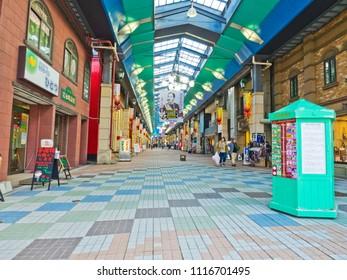 Otaru, Hokkaido, Japan - Oct 2017:Otaru Miyakodori Shopping District : Indoor shopping area in Otaru town.
