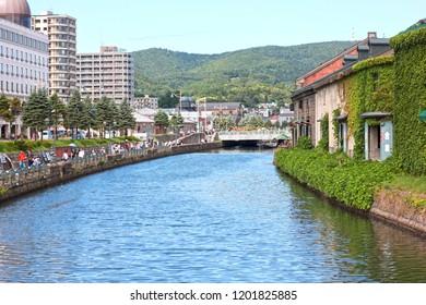 OTARU, HOKKAIDO, JAPAN - SEPTEMBER 1, 2018 : Otaru canal in sunshine day.
