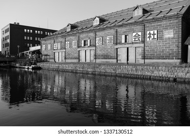 Otaru, Hokkaido, Japan,30 MAY 2018 : Otaru canal in Otaru, Hokkaido of Japan. It a historic canal in Otaru city where is a popular tourist destination is early in the summer.