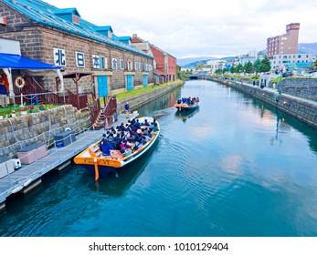 Otaru, Hokkaido, Japan-October 2017: Otaru Canal Cruise : The things to do in Otaru Otaru.Take this 40-minute cruise and rediscover the charms of Otaru's historical canal.