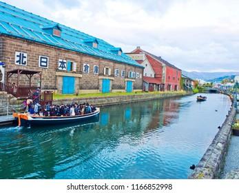 Otaru, Hokkaido, Japan-October 2017: Otaru Canal Cruise.