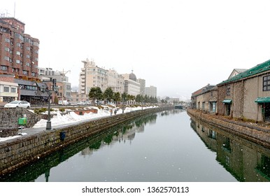 OTARU JAPAN - 16 MARCH 2019 : It is a photograph of Otaru canal in Otaru, Hokkaido of Japan.