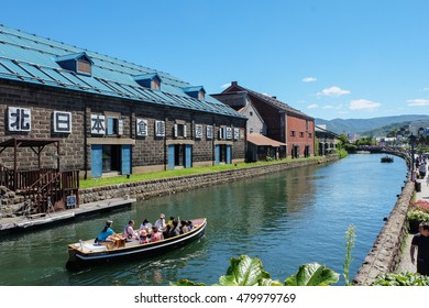 OTARU, JAPAN - AUGUST 27, 2016 : Otaru canal in summer on August 27, 2016. Otaru canal is a landmark of Otaru city, Hokkaido, Japan.