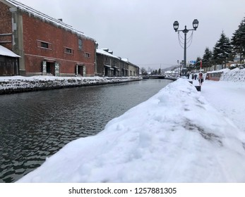 OTARU JAPAN, December 8 2018, The view of historic Otaru canal in winter with snow cover. The Otaru Canal is a popular destination for Japanese and foreign visitors.