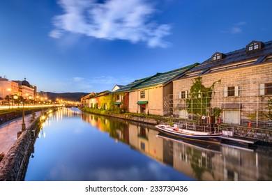 Otaru, Japan historic canal and warehousedistrict.