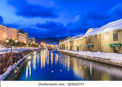 Otaru, Japan historic canals during the winter illumination.