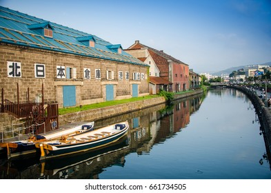 OTARU, JAPAN - JUNE 10, 2017 : Otaru canal in summer on June 10, 2017. Otaru canal is a landmark of Otaru old building city and shopping town, Hokkaido, Japan.