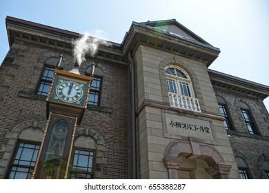 Otaru, JAPAN - May 20 2017: Otaru Steam Clock Tower in front of Otaru Music Box Museum (Otaru Orgel Museum)