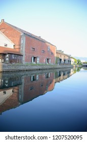 OTARU, JAPAN - MAY 28,2015: The environment of Otaru Canal area with old building of storehouse feeling and reflection, Hokkaido