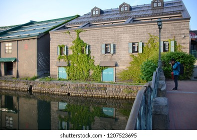 OTARU, JAPAN - MAY 28,2015: The environment of Otaru Canal area with old building of storehouse and traveller feeling, Hokkaido