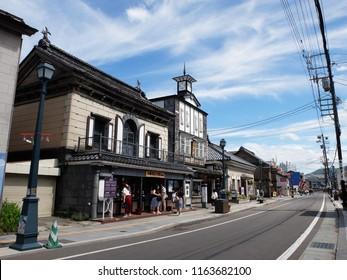 "Otaru Shopping Street View in Summer""Otaru,Hokkaido/ Japan, 07/30/2018"""