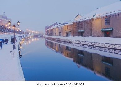 Otaru is a small harbor city, about half an hour northwest of Sapporo by train. Its beautifully preserved canal area and interesting herring mansions make Otaru a pleasant day trip from Sapporo.