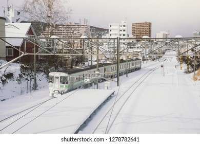 Otaru, Otaru train station while snowing in  Hokkaido prefecture and was city in japan. at winter
