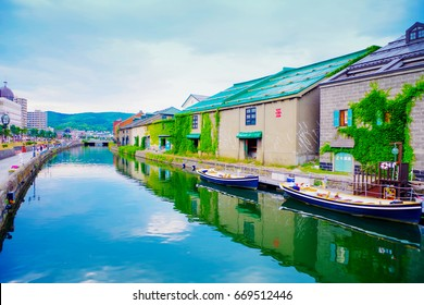 Otaru Unga is a historic canal in Otaru city where is a popular tourist destination.  Famous Hokkaido's landmark is a small river canal through the old town around the bricks freestones warehouses.