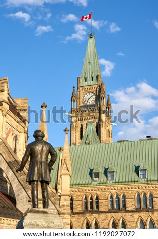 OTTAWA CANADA MAY 5 2018 Parliament Stock Photo (Edit Now