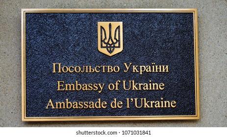 Ottawa, Ontario, Canada - August 23, 2013  Embassy of Ukraine in Canada