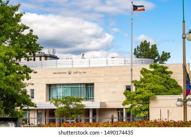 Kuwait Embassy Images, Stock Photos & Vectors | Shutterstock