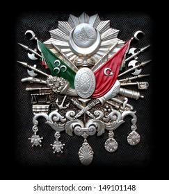 Ottoman Empire Emblem , ( Old Turkish Symbol )