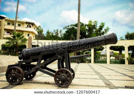 Ottoman Empire Old Military Cannon Rasheed Stock Photo Edit Now
