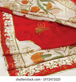 Ottoman silk shawl with Turkish Anatolian texture and motifs. Tulip pattern, flower symbols on Eastern hand drawn silk shawls, Islamic textured silk clothing accessories scarf scarves.