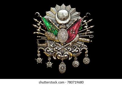 The Ottoman Symbol (Tugra)