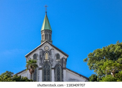 Oura Church : Stately, Western-style Catholic church built in 1865 & featuring stained glass & sculptures.