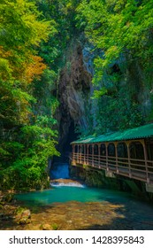 Out of the beautiful limestone cavern in Yamaguchi Prefecture