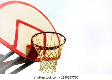 Outdoor Basketball Hoop Net