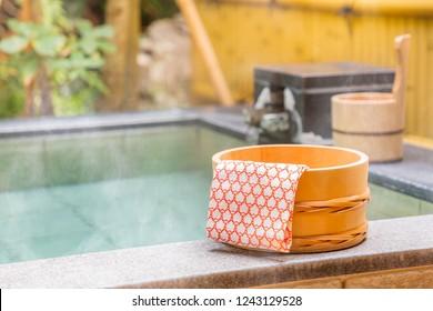 Outdoor bath image