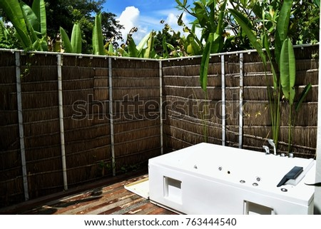 Outdoor Bathroom Outside Bathing Area Fancy Stock Photo (Edit Now ...