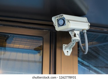 Outdoor CCTV monitoring, security cameras outside the building