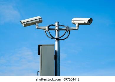 Outdoor CCTV System