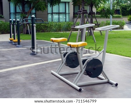 a3a03fa9be8 Outdoor Fitness Equipment Park Stock Photo (Edit Now) 711546799 ...