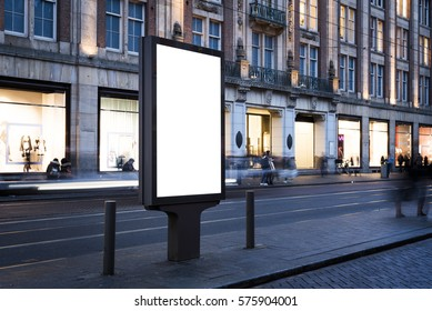 Outdoor kiosk city advertising